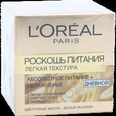 Дневной крем для лица L'Oreal Dermo Expertise Роскошь питания