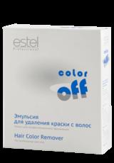 Эмульсия для удаления стойких красок с волос COLOR OFF Estel