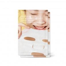 Маска для лица COSRX Full Fit Propolis Nourishing Magnet Sheet Mask COSRX