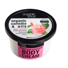 Крем для тела Японская камелия «Organic Shop»