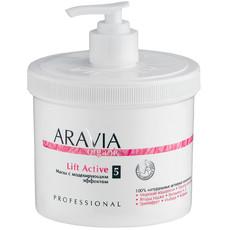 Маска с моделирующим эффектом «Lift Active» ARAVIA Organic