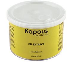 Жирорастворимый воск для всех типов кожи в банках 400 мл Kapous