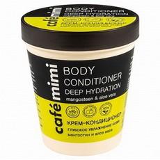 Крем-Кондиционер Глубокое увлажнение кожи TM cafémimi
