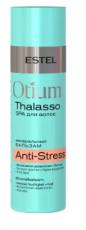 Минеральный бальзам для волос OTIUM THALASSO ANTI-STRESS ESTEL