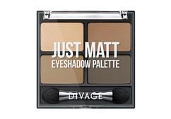 Палетка теней для век Just Matt Divage