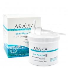 Фитогель для моделирующего обёртывания Slim Phyto Gel, 550 мл ARAVIA Organic