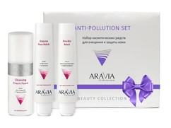 Набор для очищения и защиты кожи Anti-pollution Set ARAVIA Professional
