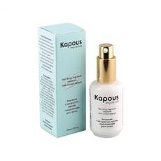 Эмульсия, замедляющая рост волос с экстрактом папайи Kapous