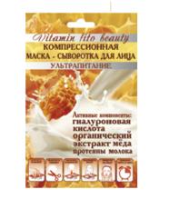"""Компрессионная маска-сыворотка для лица """"УЛЬТРАПИТАНИЕ"""" с гиалуроновой кислотой и органическим экстрактом мёда, и протеинами молока"""