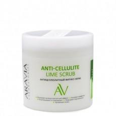 Антицеллюлитный фитнес-скраб Anti-Cellulite Lime Scrub ARAVIA Laboratories