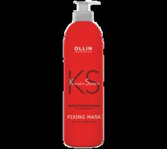 Фиксирующая маска с кератином  OLLIN KERATINE SYSTEM