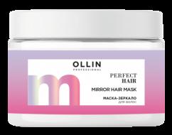 Маска-зеркало для волос 300мл OLLIN PERFECT HAIR