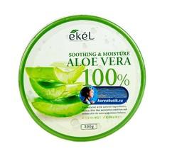 Увлажняющий гель для лица и тела с экстрактом алоэ 97% EKEL