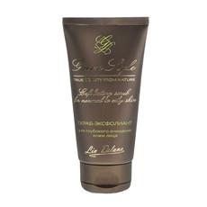 Скраб-эксфолиант для глубокого очищения кожи лица «GREEN STYLE» Liv Delano