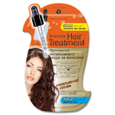 Программа интенсивного ухода за волосами «Укрепление и объем» Skinlite