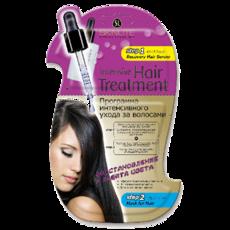 Программа интенсивного ухода за волосами «Восстановление и защита цвета» Skinlite