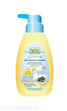 Средство для купания и шампунь с морскими водорослями для детей  с первых дней жизни, с дозатором Nature Babyline