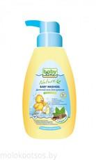 Гель для купания с мятой и солодкой для детей с первых дней жизни,  с дозатором Nature Babyline