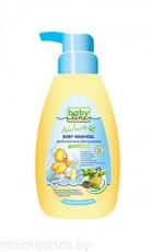 Гель для купания с целебными травами для детей с первых дней жизни, с дозатором Nature Babyline