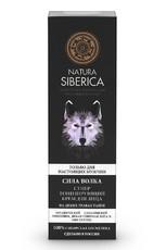 """Супер тонизирующий крем для лица мужской """"Сила волка"""" Natura Siberica"""