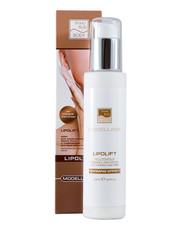 Моделирующий крем для лица Beauty Style «LIPOLIFT» BEAUTY STYLE