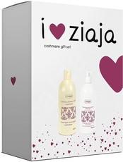 """Набор подарочный """"Кашемировый"""" (крем-мыло для душа, лосьон для тела) ZIAJA Cashmere"""
