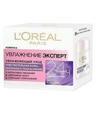 Крем для лица L'Oreal Dermo Expertise Увлажнение эксперт для чувствительной кожи