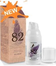 Успокаивающая сыворотка для регенерации чувствительной и гиперчувствительной кожи №82 «SATIVA»
