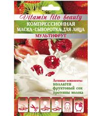 """Компрессионная маска-сыворотка для лица """"МУЛЬТИФРУКТ"""" с коллагеном, фруктовым соком и протеинами молока"""
