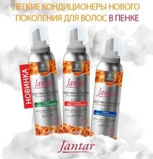 Кондиционер янтарный -пенка для нежных и поврежденных волос JANTAR Farmona