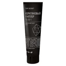 Кератиновый филлер для волос 10 в 1 Keratin filler 10 in 1 Top Secret Concept