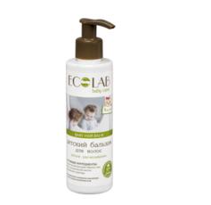 Детский бальзам для волос «Легкое расчесывание» «ECOLAB»