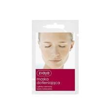 Маска кислородная из красной глины для всех типов кожи Ziaja  (заказ от 5шт.)