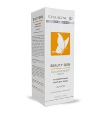 Коллагеновый крем для лица с витаминным комплексом ночной «Medical Collagene 3D»