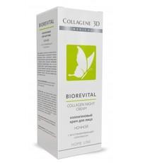 Коллагеновый крем для лица с восстанавливающим комплексом ночной «Medical Collagene 3D»