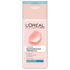 Тоник для лица L'Oreal Dermo Expertise Бесконечная Свежеть очищение для нормальной и смешанной кожи