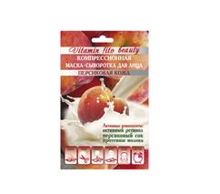 """Компрессионная маска-сыворотка для лица """"ПЕРСИКОВАЯ КОЖА"""" с активным ретинолом, протеинами молока и соком персика"""