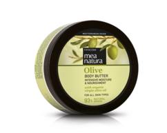 Увлажняющее и питательное масло для тела с оливковым маслом MEA NATURA Olive Farcom
