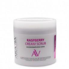 Малиновый крем-скраб Raspberry Cream Scrub ARAVIA Laboratories