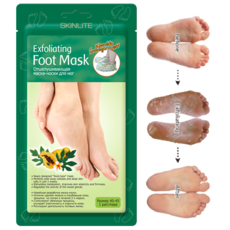 Отшелушивающая маска-носки для ног (размер 35-40) Skinlite
