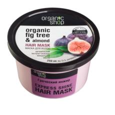 Маска для волос блеск Греческий инжир «Organic Shop»