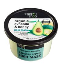 Маска для волос  express восстановление Медовое авокадо «Organic Shop»