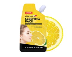 Маска для лица ночная с витаминами V10+ Sleeping Pack YEPPEN SKIN