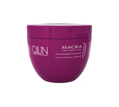 Маска на основе черного риса OLLIN MEGAPOLIS