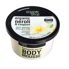 Мусс для тела Балийский цветок «Organic Shop»