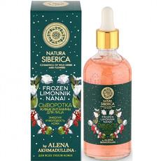 """Сыворотка для лица витамины для кожи """"Энергия и молодость кожи"""" Natura Siberica by Alena Akhmadullina"""