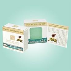 Натуральное мыло с оливковым маслом и медом «Health&Beauty»