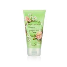 Бальзам питательный для сухой кожи тела «Organic Oils Collection» Liv Delano