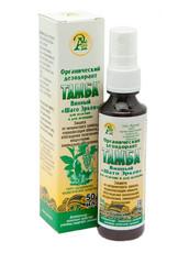 Органический дезодорант Шато Эркен Тамба