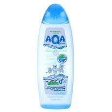 Пена для купания успокаивающая с лавандой AQA baby